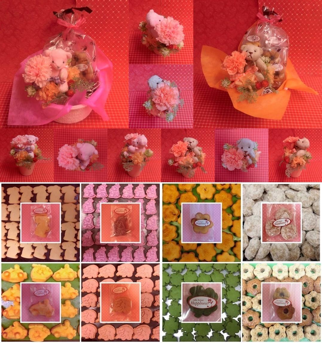 クマさんがプリザーブドフラワーのカーネーションの花束を持ったアレンジと野菜や果物を使った焼き菓子のギフトセット♪