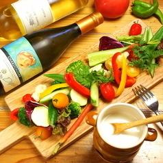 産地野菜のバーニャカウダサラダ