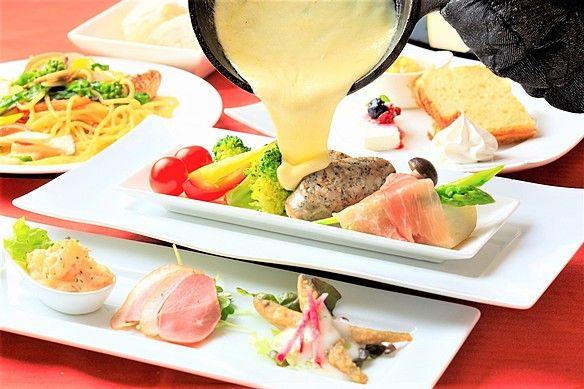 チーズラクレットランチコース