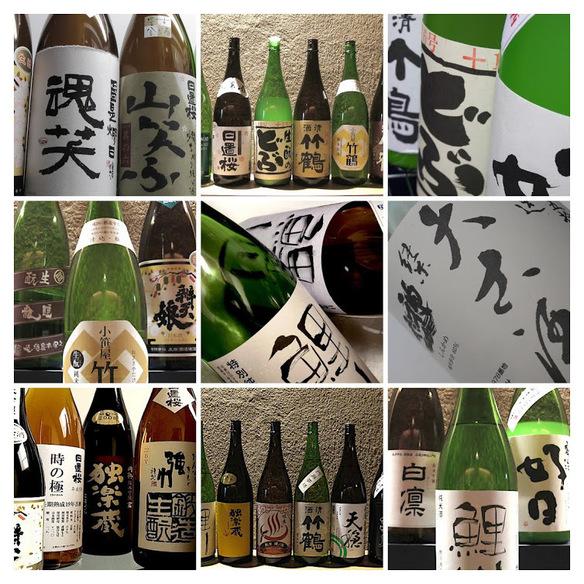<日本酒は純米酒のみ>