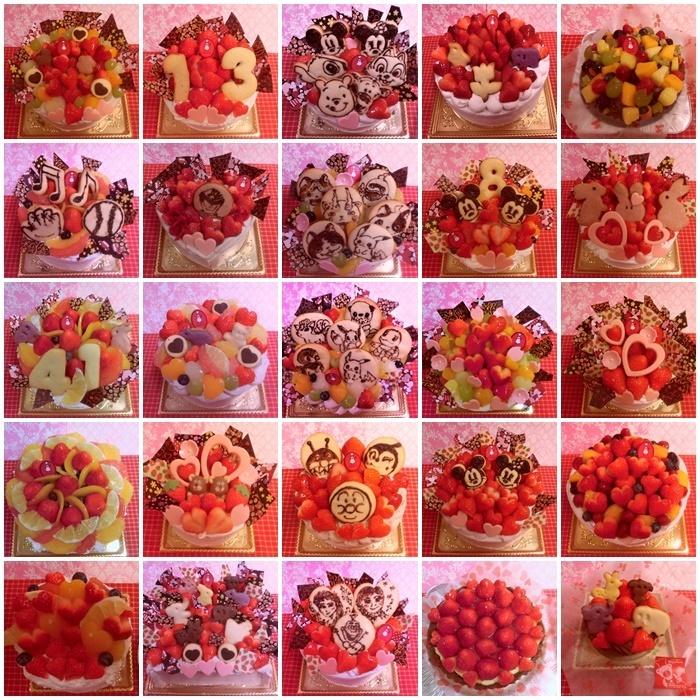 2017年4月にお作りしたホールデコレーションケーキの一部♪(*^-^*)
