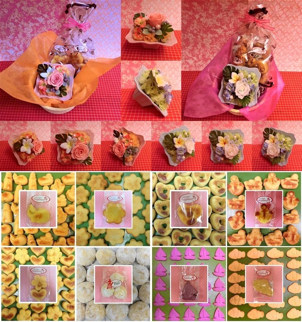 シャーベットカラーのフレームにアレンジした薔薇のプリザーブドフラワーと野菜や果物を使った焼き菓子のセット販売開始です(^^♪