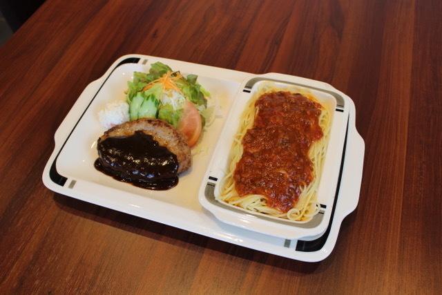 ハンバーグ&ミートスパゲティ