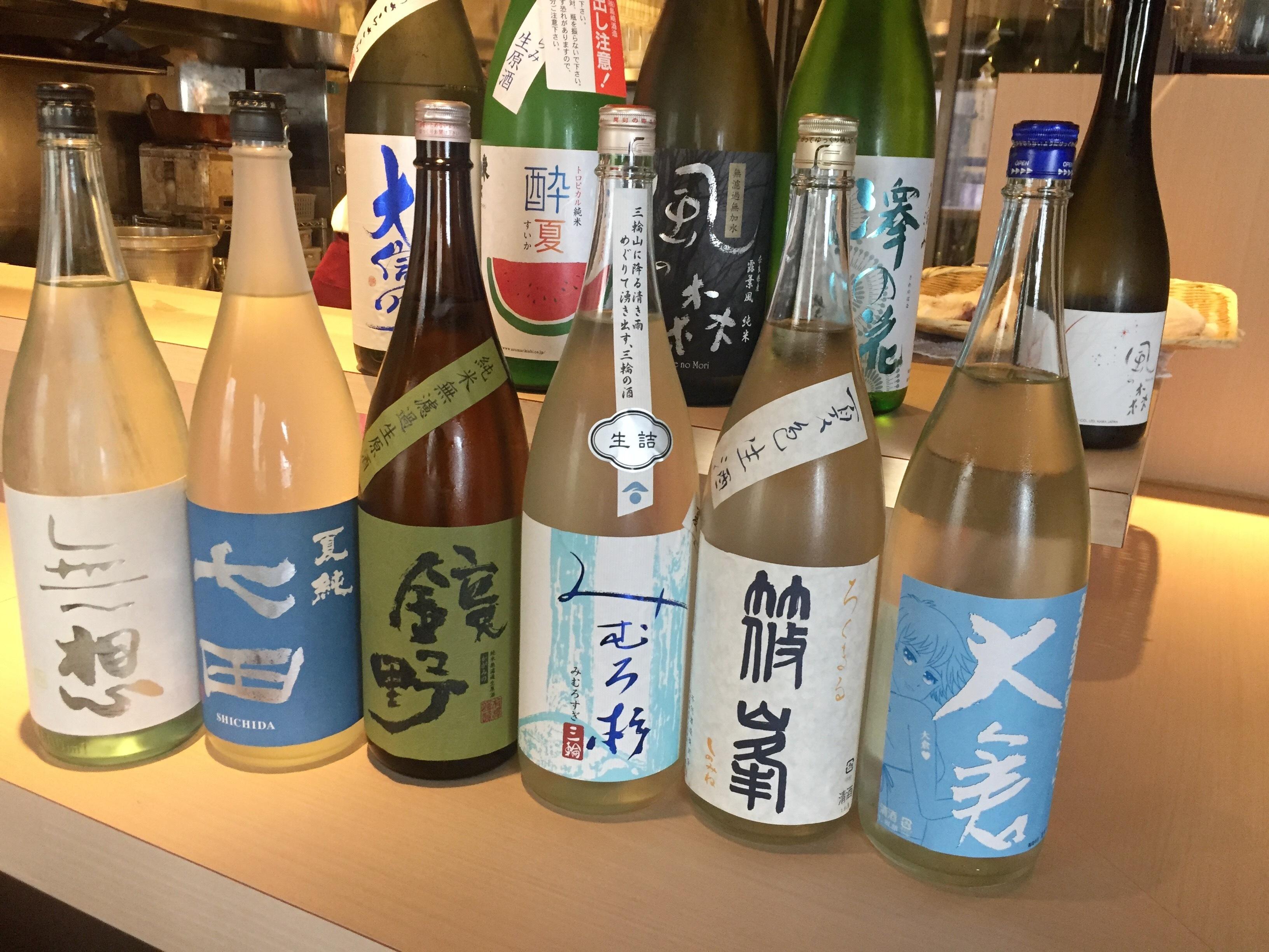 日本酒90cc