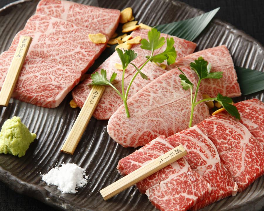 幻の牛肉「尾崎牛」3種盛合わせ