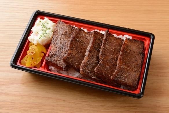 神戸牛極みカルビ弁当(お持ち帰り商品ですが店内飲食も可能です)