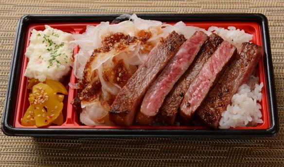 黒毛和牛サーロインステーキ弁当(お持ち帰り商品ですが店内飲食も可能です)