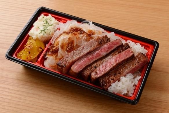 神戸牛サーロインステーキ弁当(お持ち帰り商品ですが店内飲食も可能です)
