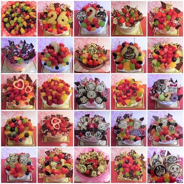 2017年8月にお作りしたホールデコレーションケーキの一部(^^♪