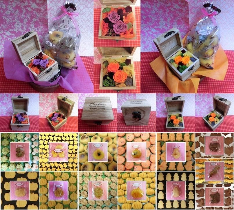 木箱に薔薇のプリザーブドフラワーの秋色アレンジと秋の焼き菓子のギフトセット販売中です♪(*^▽^*)
