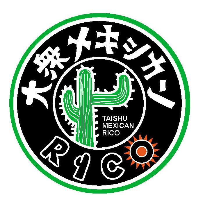 Logo rico01