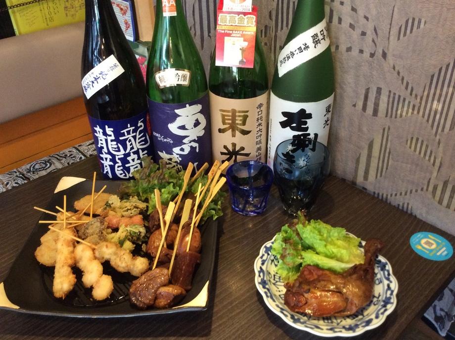 Big sake212