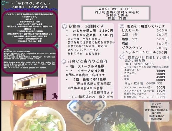 Retina 2017uchikokawasemi