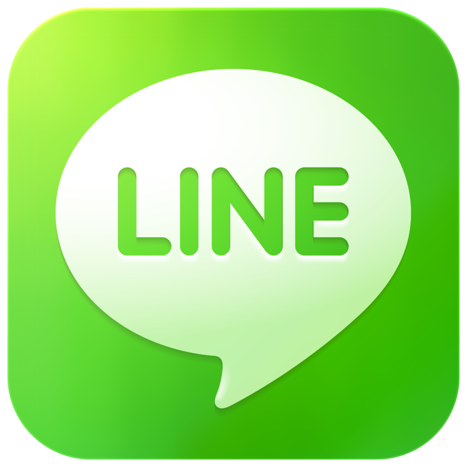 Big line logo