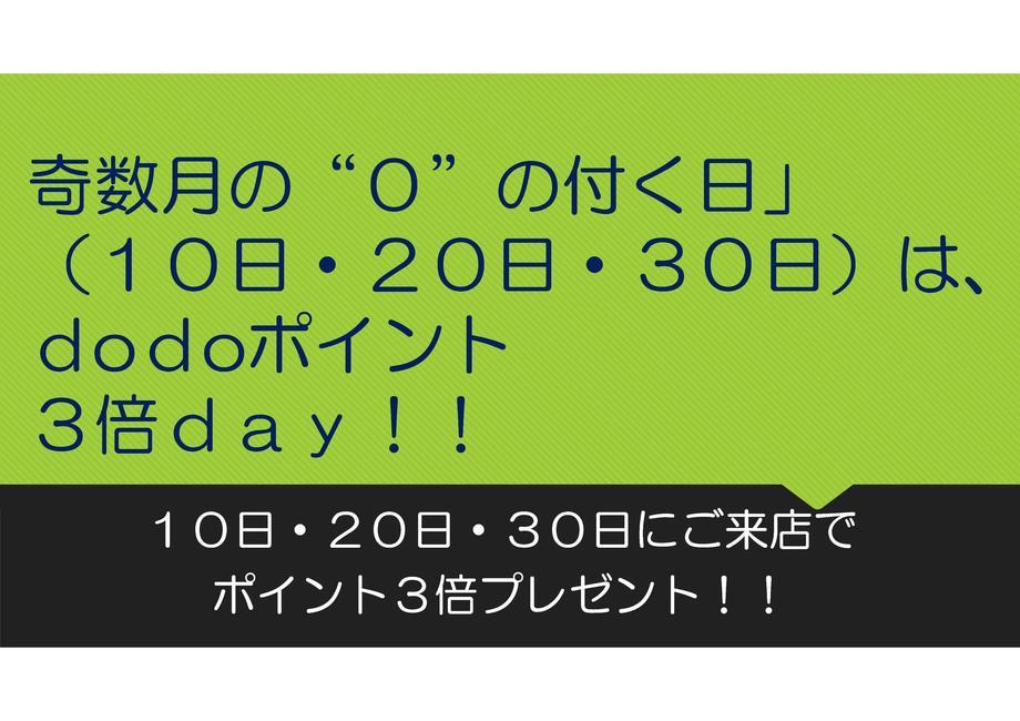 Big 288e27bc af2c 4037 a353 cd13050fcde6