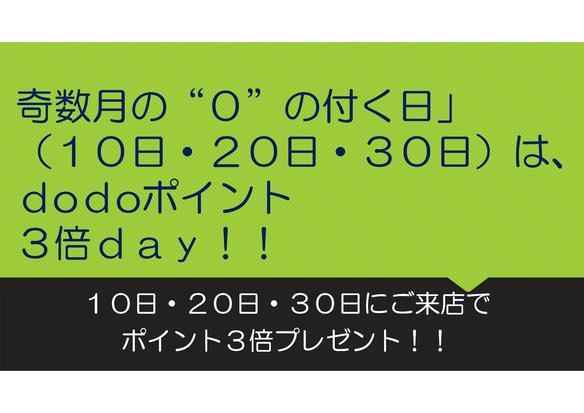Retina 288e27bc af2c 4037 a353 cd13050fcde6