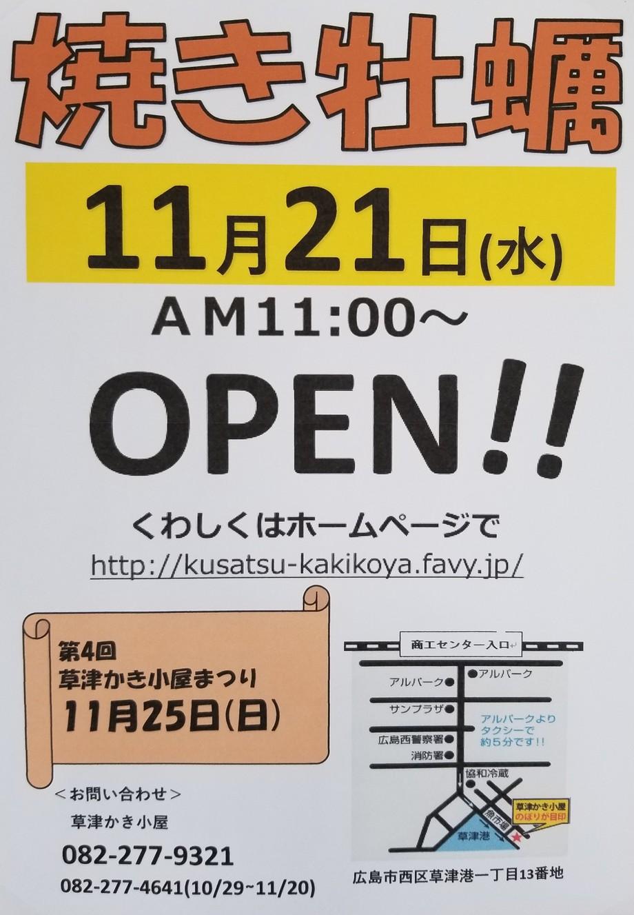 Big 20180829 104730 01