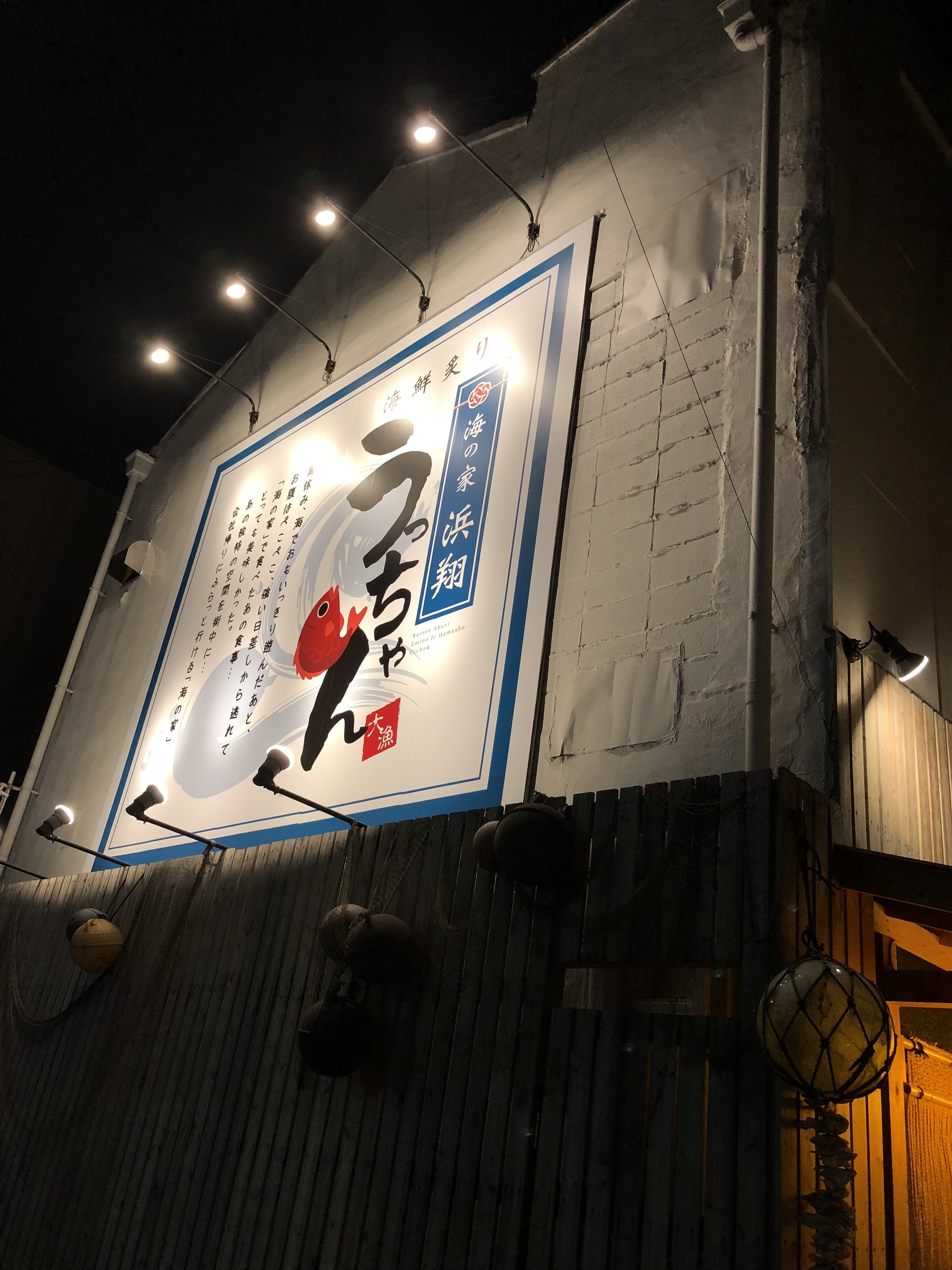 高崎 居酒屋 女子会