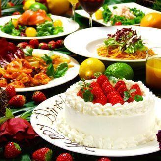 パーティプランにホールケーキいかがでしょう〜?    お好きなケーキオーダー出来ま〜す❤️      http://www.birthday-press.com/inn/cart/chiffon