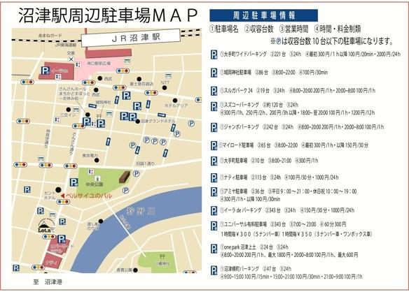 当店周辺の駐車場MAPです