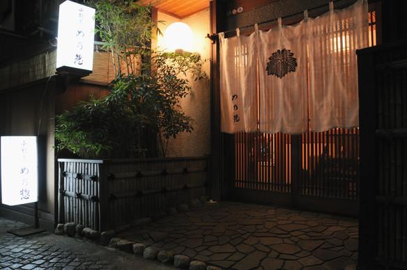 昭和50年開店
