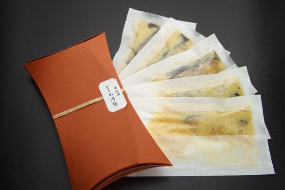 贈答用西京漬け 日本全国 配送いたします