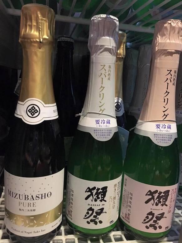 水芭蕉・獺祭 日本酒スパークリング