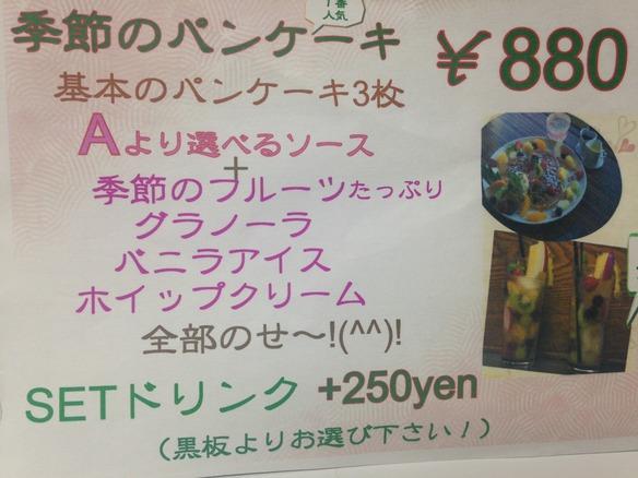 1番人気~季節のパンケーキ¥880+フレッシュフルーツの美肌ソーダ¥580