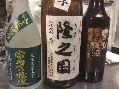 東京農業大学出身 関係者が作る珍しいお酒入荷いたしました!