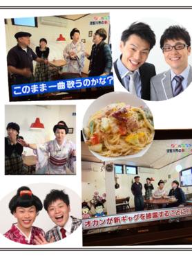 11/2放送のゴジてれchu!のワンシーン!写真のカルペチーノは900円!
