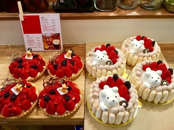 クリスマスケーキ♡