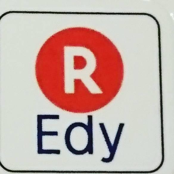クレジットカード、楽天EDY、交通系電子マネー等おさいふケータイが利用可能です。