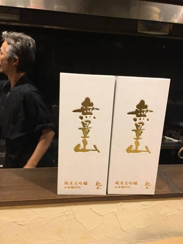 美酒美食平田さんから 超プレミアム酒分けていただきました!! 神戸では平田さんとこと、うちだけです!! ぜひ!!