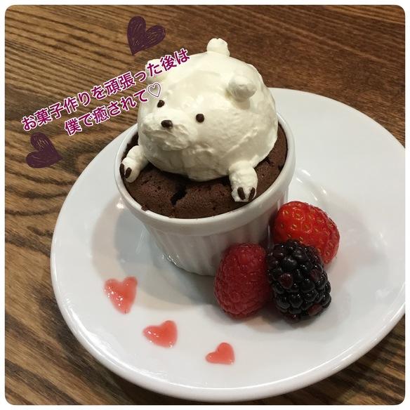 お菓子教室後の一息ガトーショコラデザート♡