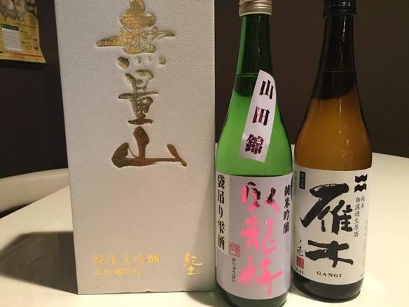お酒も充実、節分は巻き寿司・いわし、あるよー!
