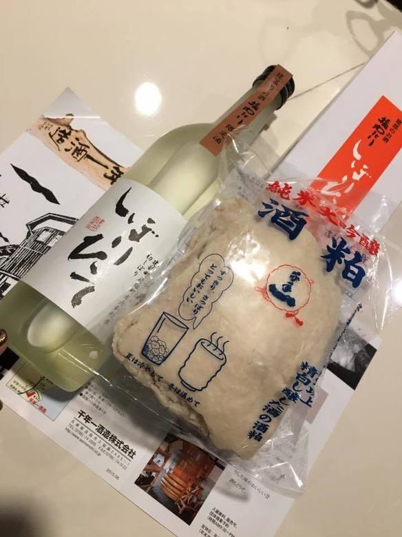 淡路島の限定酒あるよー٩( ᐖ )و ̑̑ ♪