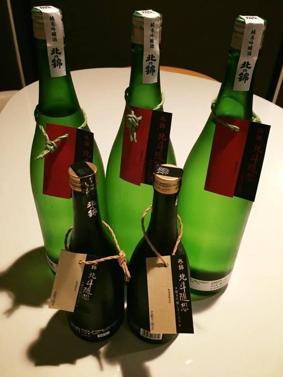 北海道行った時に飲んでめっちゃ美味しかった 北斗随想入荷しました! しずくどりは3500本限定のコですw お早めに\(*ˊᗜˋ*)/♡