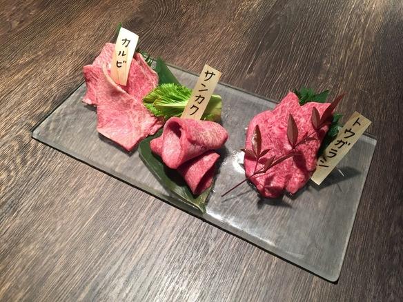本日の赤身3種盛りです。お肉はその日によって変更があります。