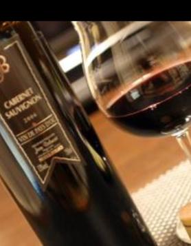 盛り盛りグラスワイン 赤or白 360円