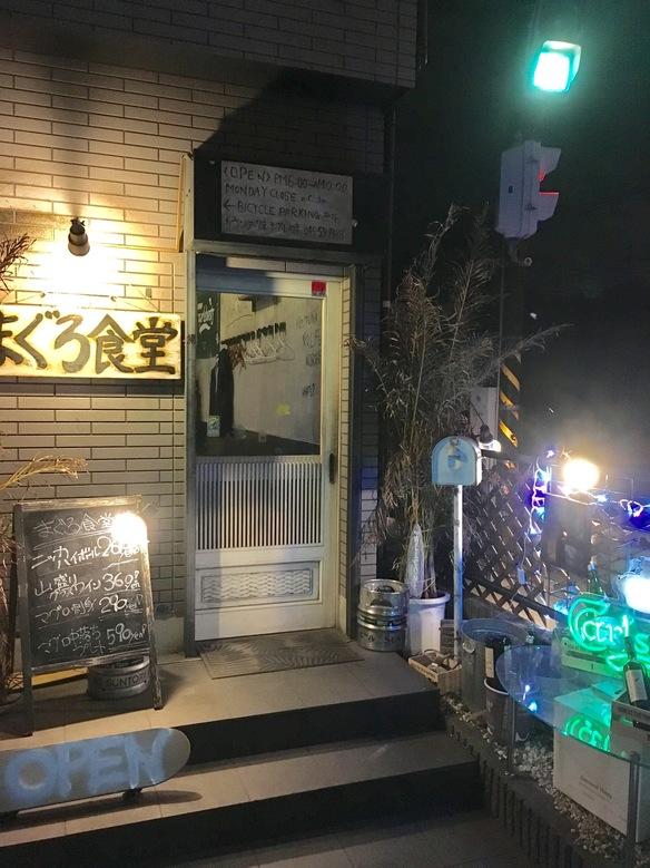 綱島駅から徒歩12分程。駅からの片道タクシー代返金サービスあり!