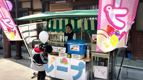 2017.3.18 渡辺酒造蔵まつり出店1日目!