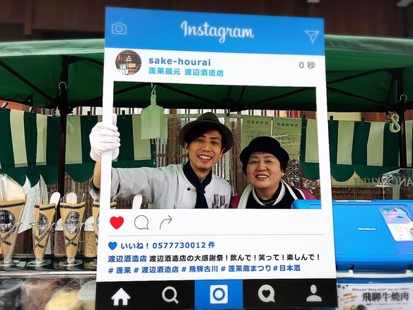 2017.3.19 渡辺酒造蔵まつり2日目!