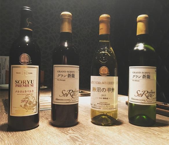山梨県甲州市勝沼町の蒼龍葡萄酒さんのワインを導入致しました。