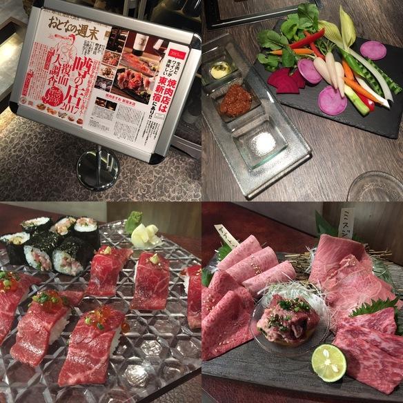 """初めてご来店される方におすすめ""""お試しますおコース「食」5,000円です。"""