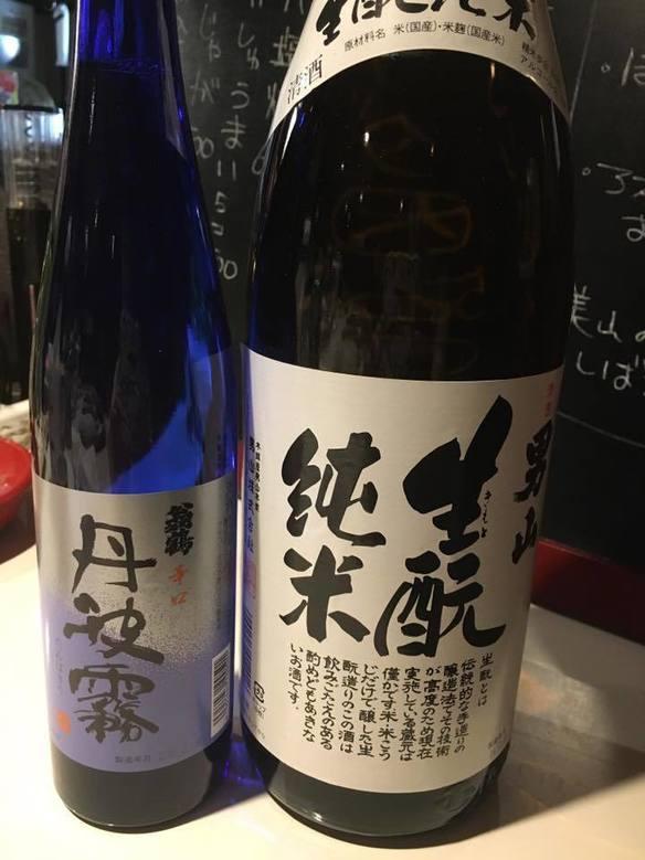 お酒は新しいの2本! 各種 半合550円(*´∀`)