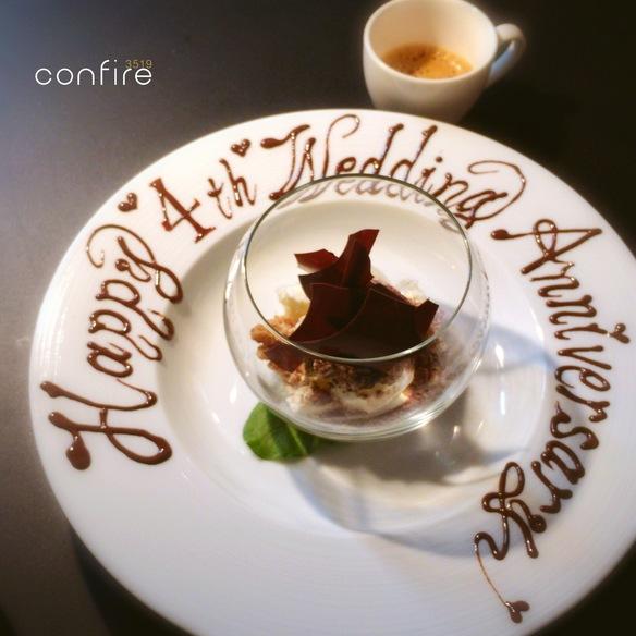 Anniversary Plate♪