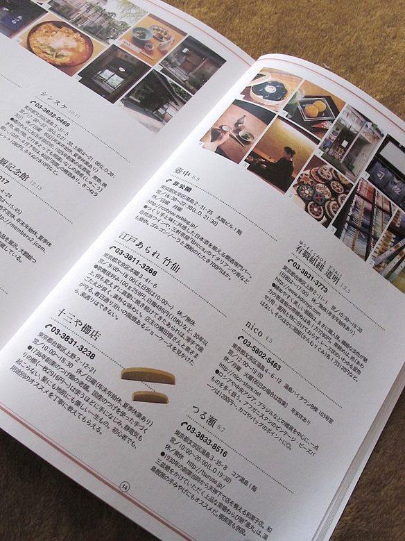 七緒単行本2014年10月から。