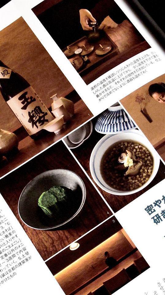 2015年秋時点の純米酒と肴(「食楽」にて)。