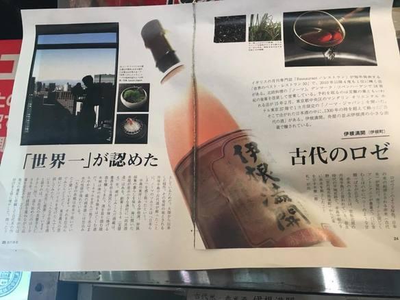 新しい日本酒あるよー٩( ᐖ )و ̑̑ ♪ 伊根の舟屋にある向井酒造 伊根満開うぇーい乁( ˙ω˙ 乁)