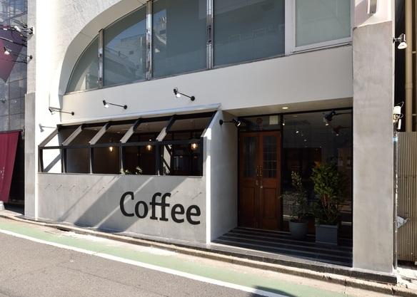 飯田橋駅から徒歩2分